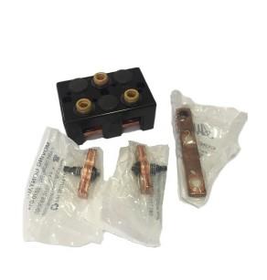 2070-863 Kit DC88